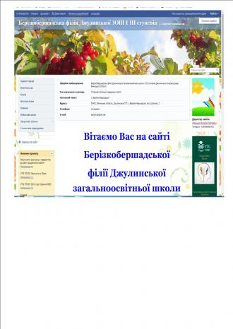 /Files/photogallery/Документ Microsoft Office Publisher (2).jpg